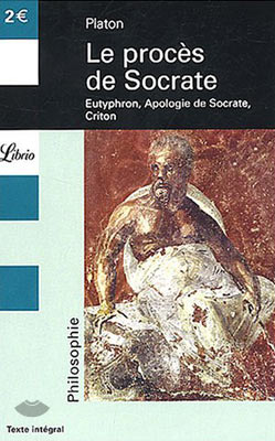 Le procθs de Socrate