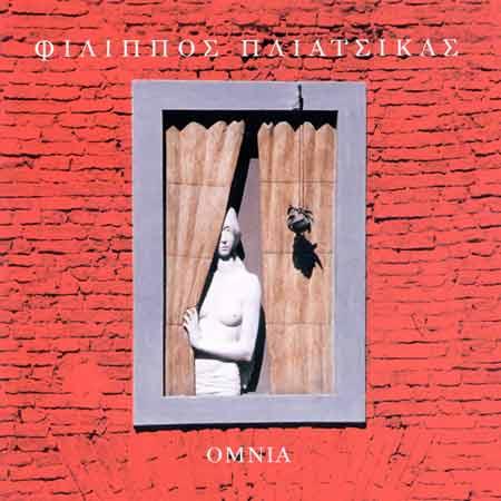 Omnia Special edition
