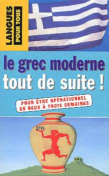 Le grec moderne tout de suite (2003)
