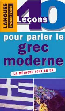 40 leçons pour parler le grec moderne