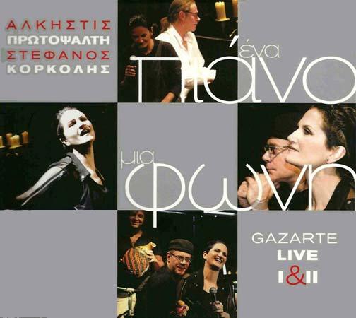 Ένα πιάνο μια φωνή - Gazarte Live I&II