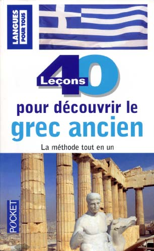 Quesemand, 40 Leçons pour découvrir le grec ancien