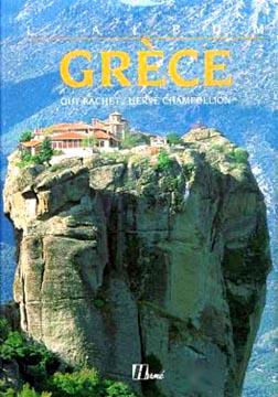 Rachet, Grèce