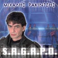 Rakintzis, S.A.G.A.P.O.