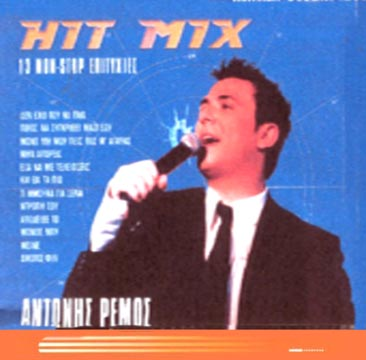 Remos, Hit Mix - Remos