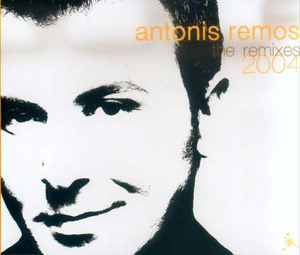 The remixes 2004