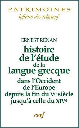 Histoire de l'étude de la langue grecque