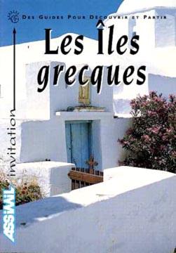 Renaut, Les îles grecques
