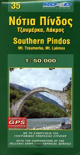 Pinde du sud - Tzoumerka - Lakmas, carte 35