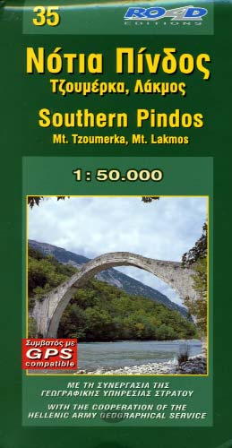Southern Pindos - Tzoumerka-Lakmas, map 35