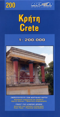 Crte, carte 200