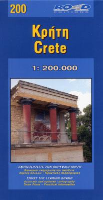Crete RO-200