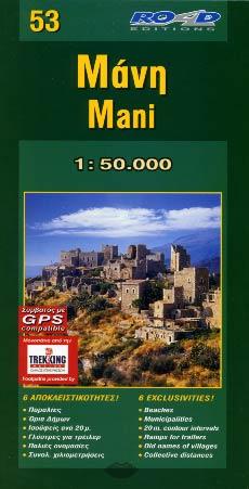 Road, Mani carte 53