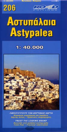 Astypalaia RO-206