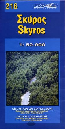 Skyros RO-216