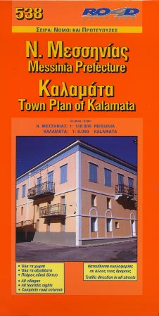 Messinia - Kalamata. County map + Town plan RO-538