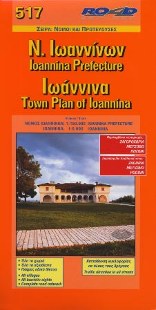 Ioannina. Prefecture map + town plan