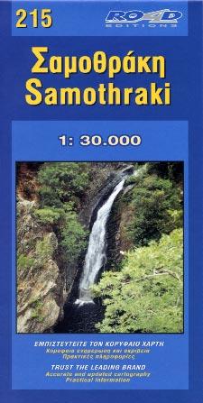 Road, Samothrace Samothraki RO-215