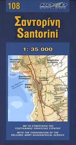 Santorini RO-108