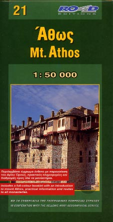 Mount Athos map 21