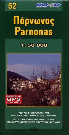 Road, Parnonas carte 52