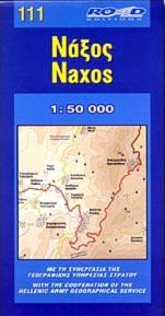 Νάξος RO-111