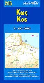 Road, Kos RO-205
