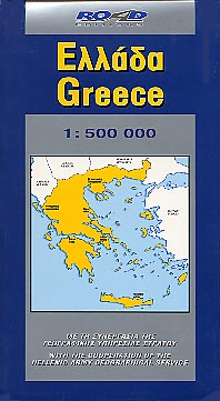 Road, Greece - road map