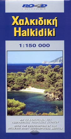 Chalcidique Halkidiki - carte