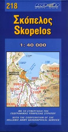 Σκόπελος RO-218