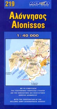 Road, Alonissos RO-219