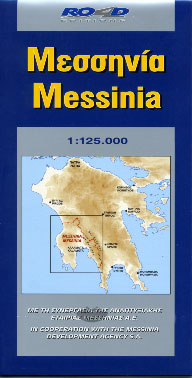Messinia, carte