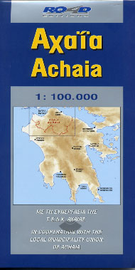 Road, Achaia map