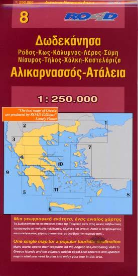 Δωδεκάνησα, Αλικαρνασσός - Αττάλεια, RO-8