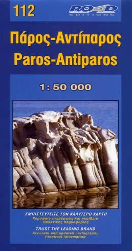 Πάρος Antiparos RO-112