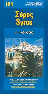 Road, Syros RO-104