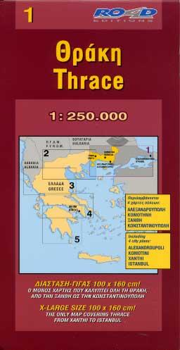 Thrace Thraki, RO-1