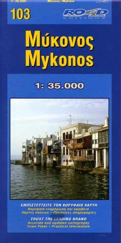Road, Mykonos RO-103