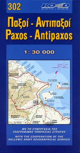 Paxi-Antipaxi - carte