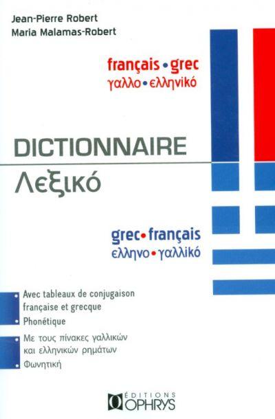 Dictionnaire français-grec, grec-français poche