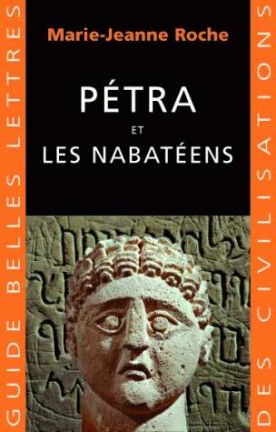 Pιtra et les Nabatιens