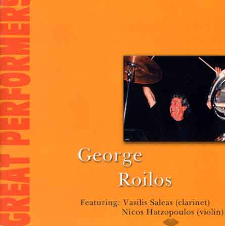 Great performers 3. George Roïlos