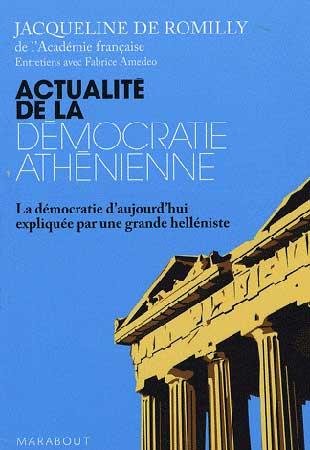Actualit� de la d�mocratie ath�nienne