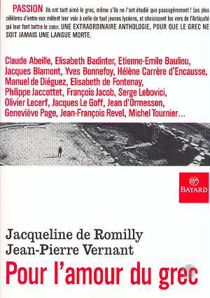 de Romilly, Pour l'amour du grec
