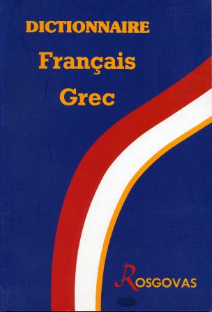 Rosgovas, Nouveau dictionnaire français-grec