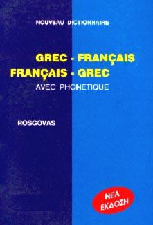 Rosgovas, Nouveau dictionnaire Grec-français, Français-grec
