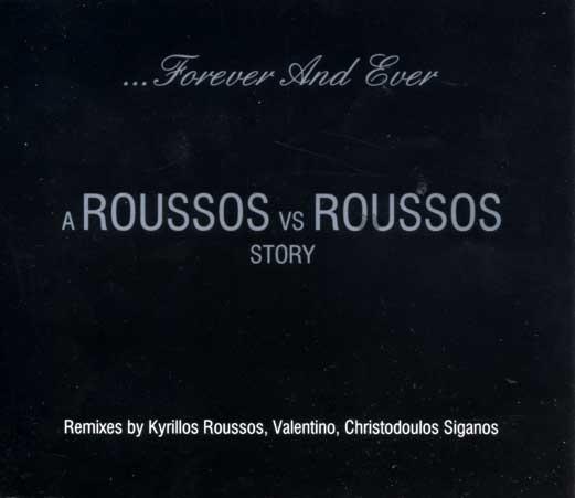 A Roussos vs Roussos Story