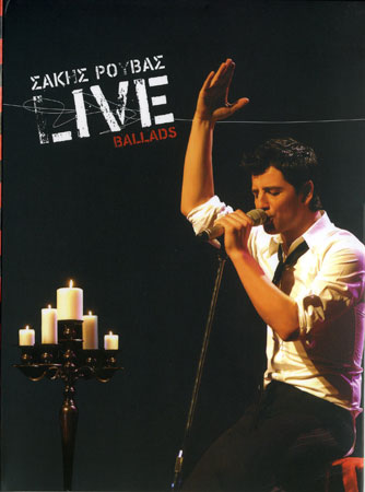 Live Ballads Special Edition