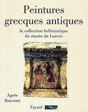 Rouveret, Peintures grecques antiques