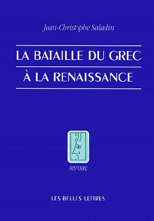 Saladin, La bataille du grec à la Renaissance